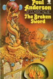 Сломанный меч