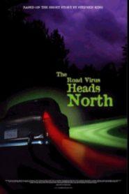 Дорожный ужас прет на север