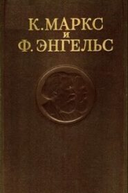 Собрание сочинений в 3-х томах. Том 2