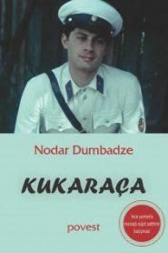 Кукарача