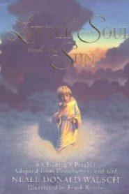 Маленькая Душа и Солнце
