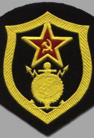 Строительным войскам СССР посвящается