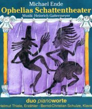 Театр теней Офелии
