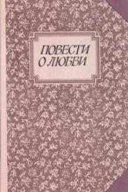 Варенька Олесова