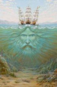 Владыка вод