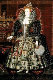 Женщины королевского дома Тюдоров. Век страстей, крови и славы
